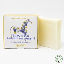 Savon 40% lait de jument frais et bio - Camomille & Bourrache - Peau très sensible