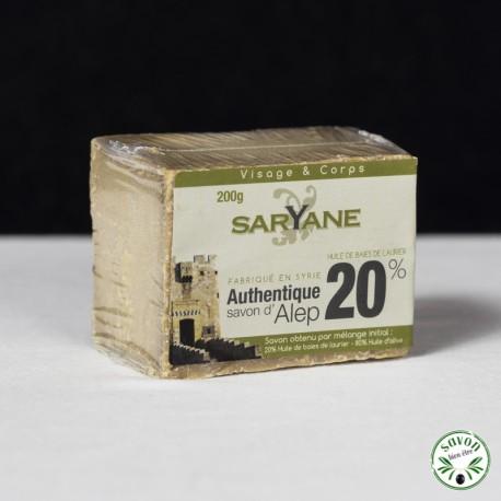 Savon d'Alep 20% huile baie laurier - Saryane - 200 gr