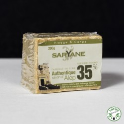Savon d'Alep 35% huile baie laurier - Saryane - 200 gr