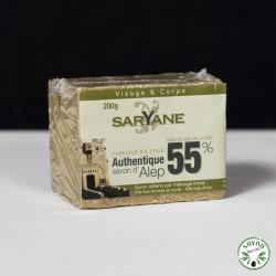Savon d'Alep 55% huile baie laurier - Saryane - 200 gr